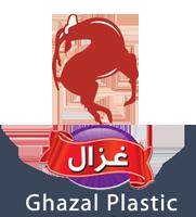 شرکت غزال پلاستیک